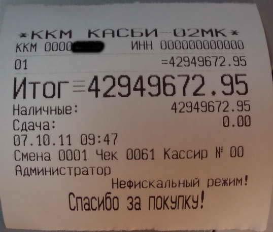 Касби 02К Инструкция + По Эксплуатации